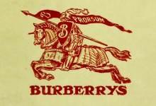 Photo of Burberry يعبر حدود الزمان والمكان بالترنش كوت