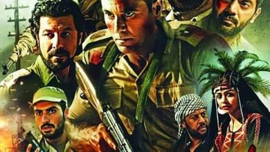 Photo of «الفيل الأزرق 2» يحقق أعلى إيــــــــــــرادات في تاريخ  السينما