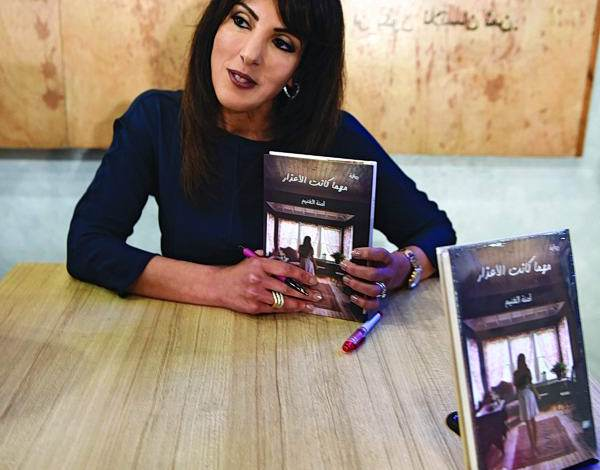 الكاتبة آمنة الغنيم : أردتها رواية من وحي الخيال فتحالفت بطلاتي ضدي!