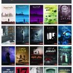 عبدالوهاب الرفاعي : أكتب أدب الرعب النفسي وهو الأصعب