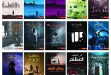Photo of عبدالوهاب الرفاعي : أكتب أدب الرعب النفسي وهو الأصعب