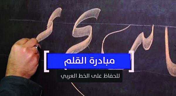 التطوع بين «عربية الحواديت».. «ارسم بسمة» و«سافر وتعلم مع دنيا»