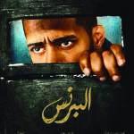 عادل إمام افالنتينوب.. ومحمد رمضان سمكري  دراما رمضان كوميدية وأكشن.. وعودة النجوم الكبار