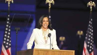 Photo of من أهم نساء 2020 كمالا هاريس.. هل تصبح «أيقونة» الحرية للنساء المضطهدات؟