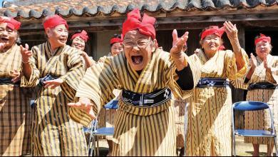 Photo of !»بالرقص والغناء.. نساء أعدن تعريف ما تعنيه كلمة «شيخوخة
