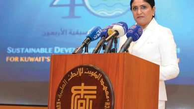 Photo of د. فتوح الرقم..  أول كويتية في منصب رئيسة جمعية مهندسي الطاقة في أميركا 2021