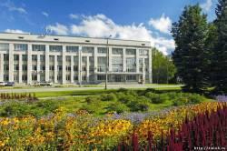 Instituto de Citologia e Genética de Novosibirsky, na Sibéria