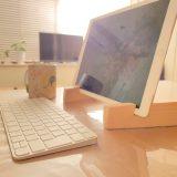 新しいApple純正キーボードを購入。