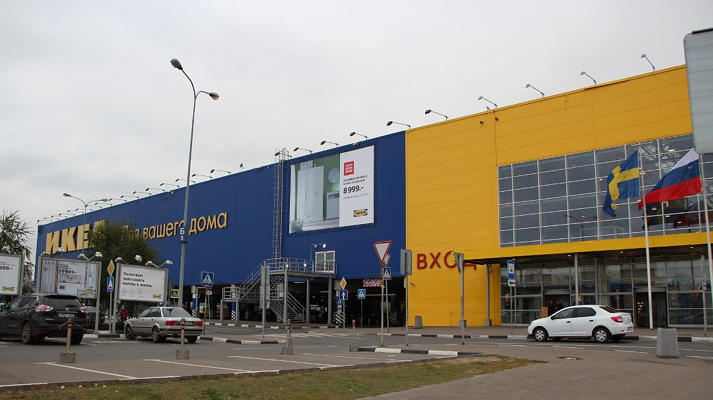 IKEA-Filiale in Kotelniki.