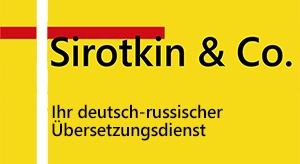 Sirotkin & Co. – Deutsch-Russischer Übersetzungdienst