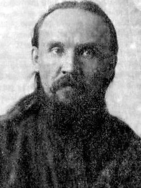 Алексий Буй