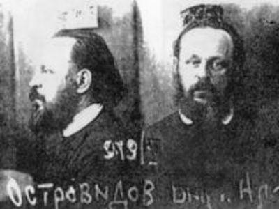 Учение о Церкви: 15 вопросов ОГПУ епископу Виктору в 1928 году