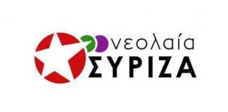 syriza - neolaia
