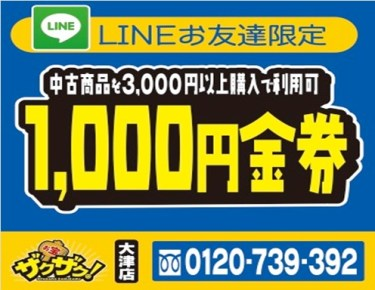 line1000