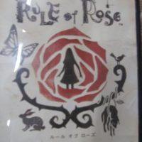 【ゲーム】サイコホラーな激レアゲーム入荷!【RULE of ROSE】