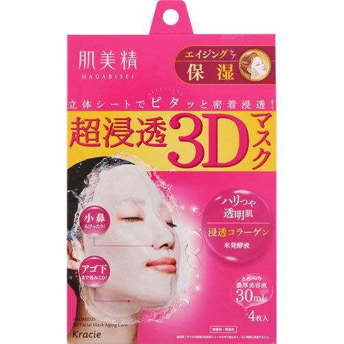 Kracie Hadabisei Facial Mask 3d Aging Moisturizer - 4pc
