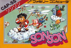 sonson 300x205
