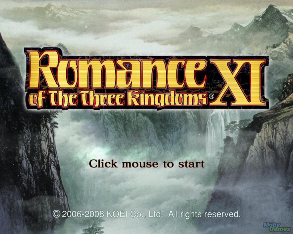 363178-romance-of-the-three-kingdoms-xi-windows-screenshot-main-menu