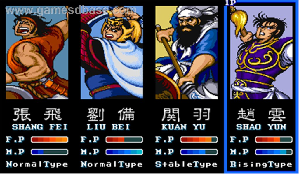 Dynasty_Wars_-_1989_-_Capcom