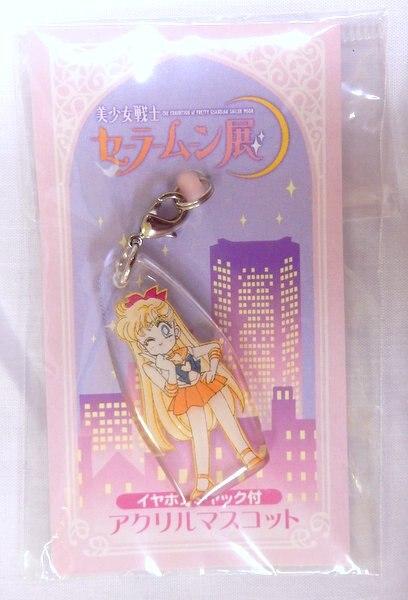 Sailor Moon Exhibition Sailor venus
