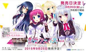 Ren'ai-Phase promo 09-25