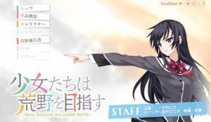Shoujo-tachi wa Kouya wo Mezasu promo
