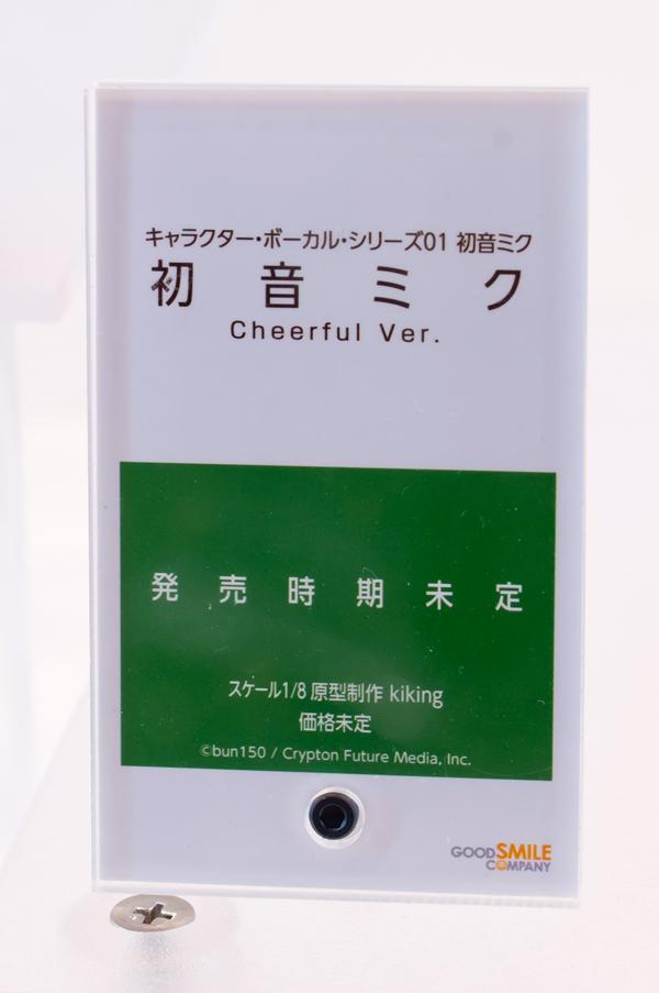 Spotlight   Wonfes 2012 Winter: Miku Cheerful Japan Ver. (27)