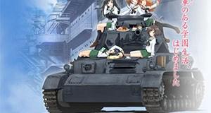Girls und Panzer - trailer