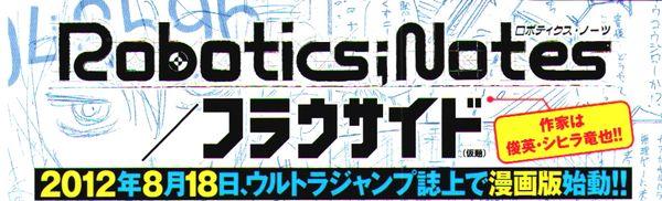 Robotics;Notes vai ser manga
