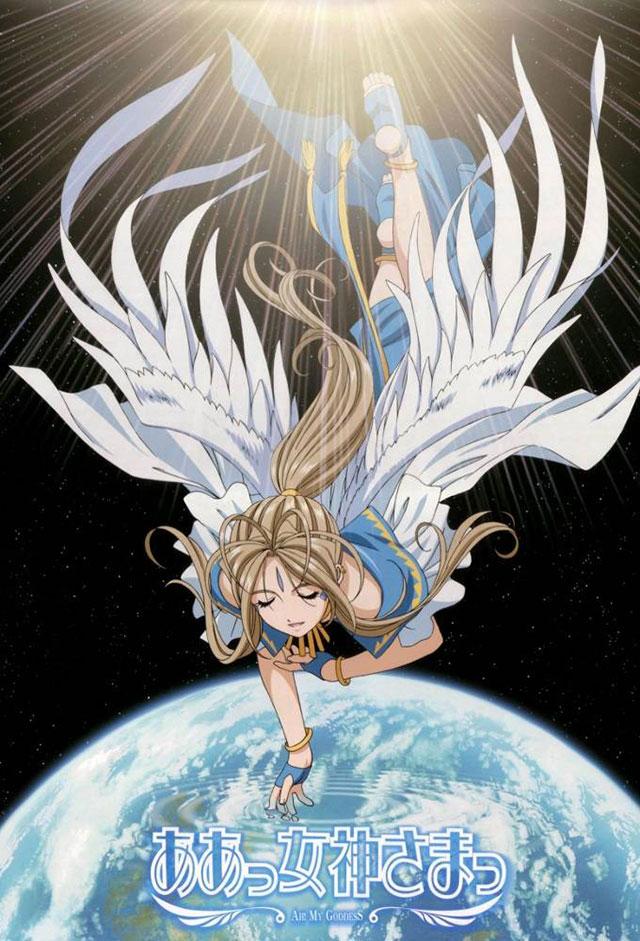 Manga de Ah! My Goddess vai terminar