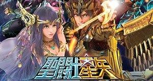 Poster Saint Seiya: Legend of Sanctuary