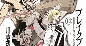 Manga de Break Blade com 3 milhões de cópias