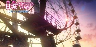 Amagi Brilliant Park - trailer oficial