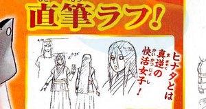 """Naruto """"O Último"""" – design de Hinata e Hanabi"""