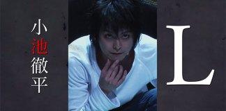 Death Note - trailer do musical