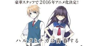 HaruChika vai ser anime