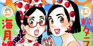 Regressou o manga de Princess Jellyfish