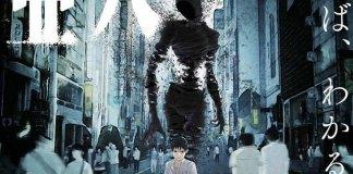 Ajin - série anime vai ter 13 episódios