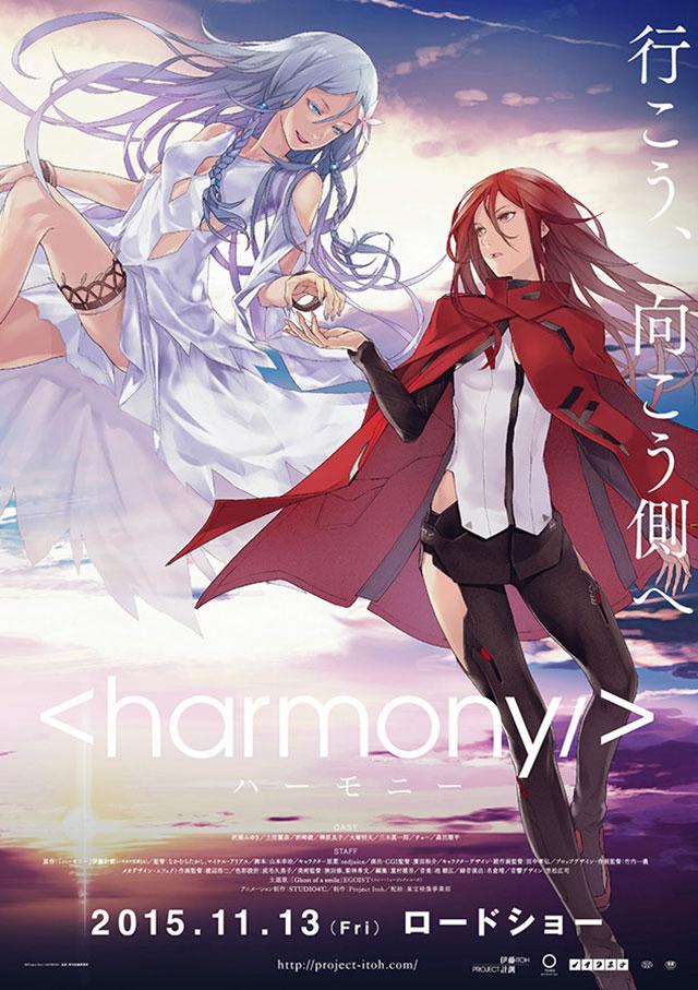 Harmony - Poster
