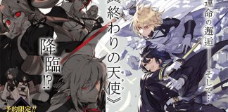 Seraph of the End vai ter OAD