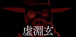 Twitter do novo projeto de Gen Urobuchi