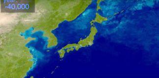 História do Japão em 9 divertidos minuitos