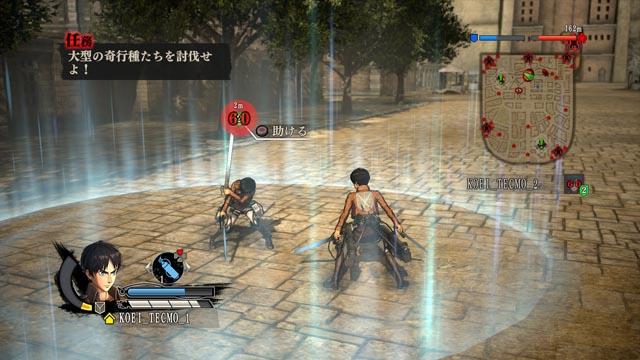 Attack on Titan para PS4 (4)