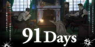 91 Days - teaser trailer