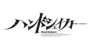Hand Shakers é o novo anime da GoHands