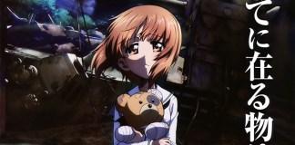 Ranking vendas Blu-ray anime no Japão (23/05 a 29/05)