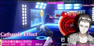 Caligula – gameplay