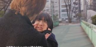 Ookami Shoujo to Kuro Ouji Live-action – trailers