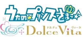 Uta no Prince-sama: Dolce Vita para PlayStation Vita