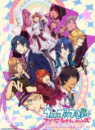 Uta-no☆Prince-sama♪-Maji-Love-Revolution